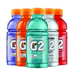 Gatorade® G2™ Wide Mouth Bottles